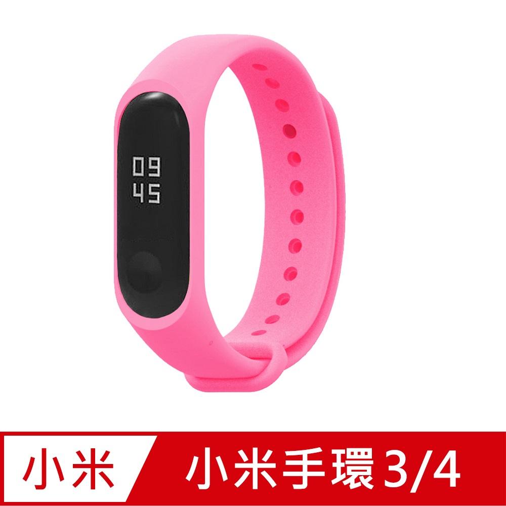 小米手環4代/3代通用 矽膠運動替換錶帶-粉色