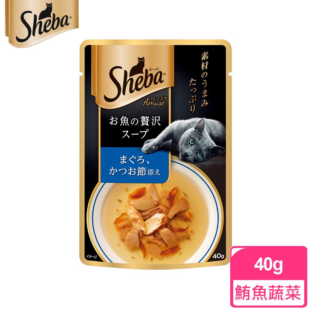 SHEBA日式鮮饌包 鮮蔬清湯(鮪魚+蔬菜)40gx12入