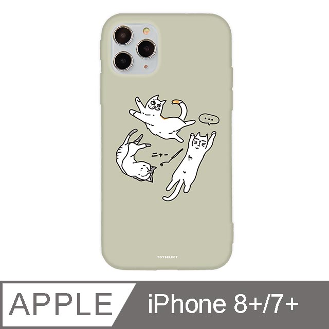 iPhone 7/8 Plus 5.5吋 Meow喵喵好日子iPhone手機殼 慵懶午後 太空灰
