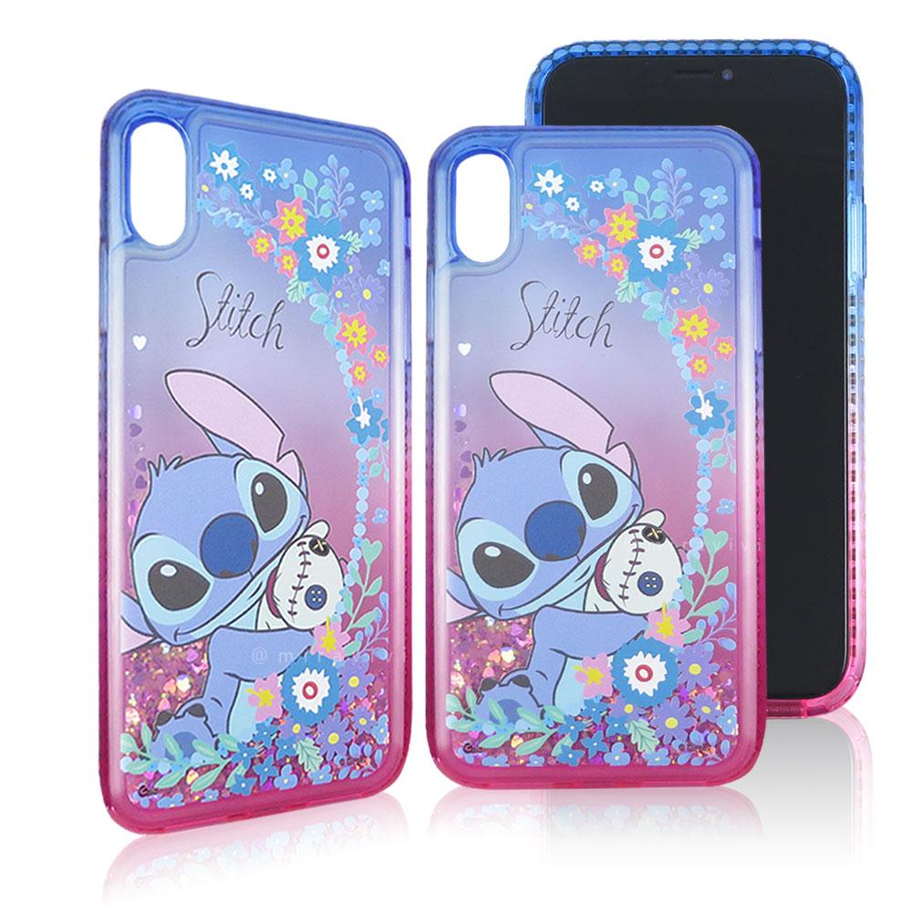 Disney迪士尼iPhone Xs Max閃亮流沙水鑽漸層雙色保護殼套_花漾史迪奇
