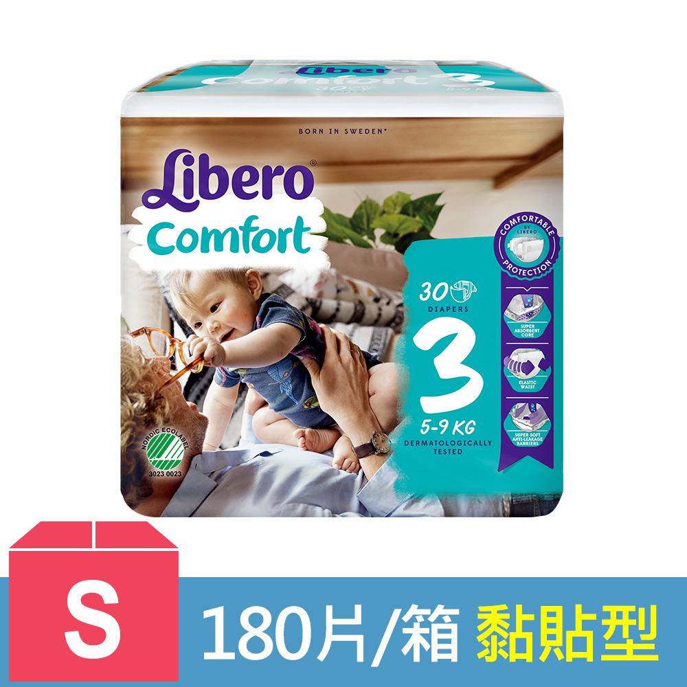 【麗貝樂】 紙尿褲3號-S (30片x6包/箱)