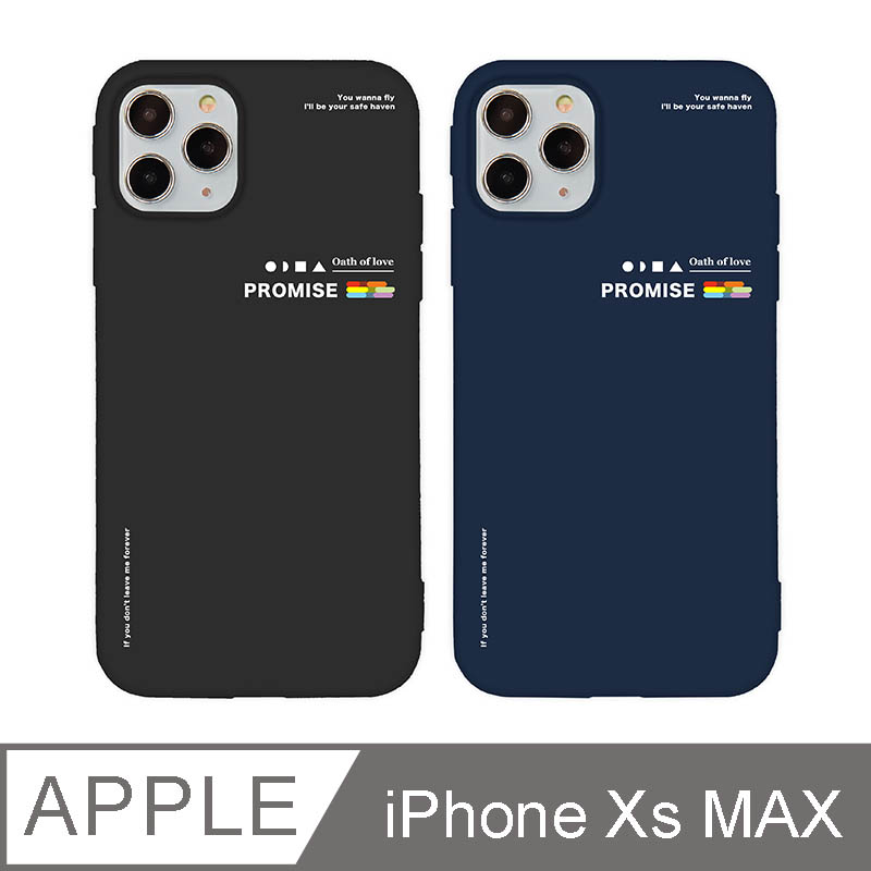 iPhone Xs Max 6.5吋 Pride平權彩虹紀念版iPhone手機殼 溫莎藍