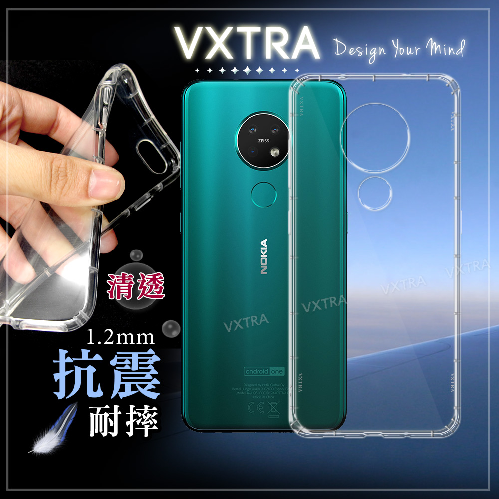 VXTRA Nokia 7.2 防摔氣墊保護殼 空壓殼 手機殼