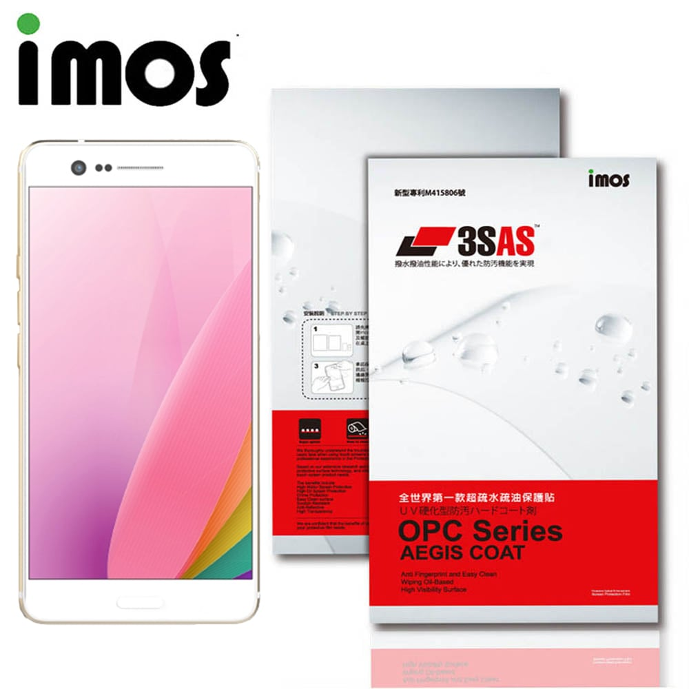 iMOS Sharp Z3 3SAS 螢幕保護貼