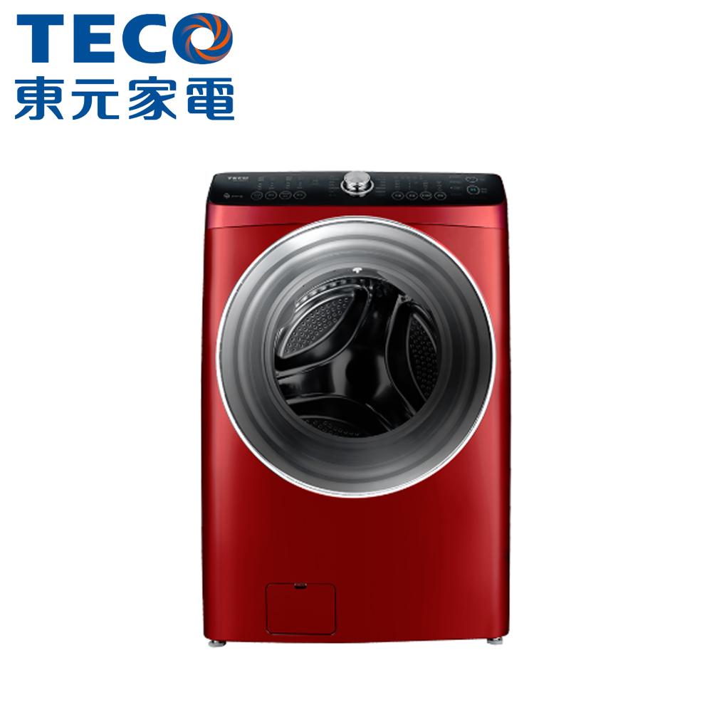 【TECO 東元】13公斤洗脫烘變頻滾筒式洗衣機WD1366HR