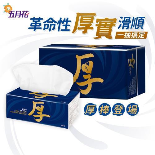 五月花 厚棒抽取式衛生紙90抽x10包x6袋/箱
