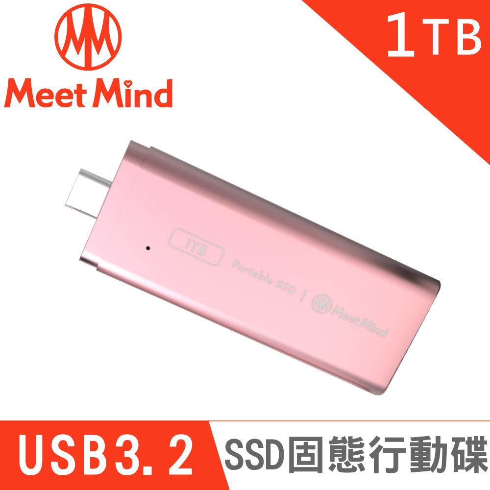 Meet Mind GEN2-04 SSD 固態行動碟 1TB 粉色