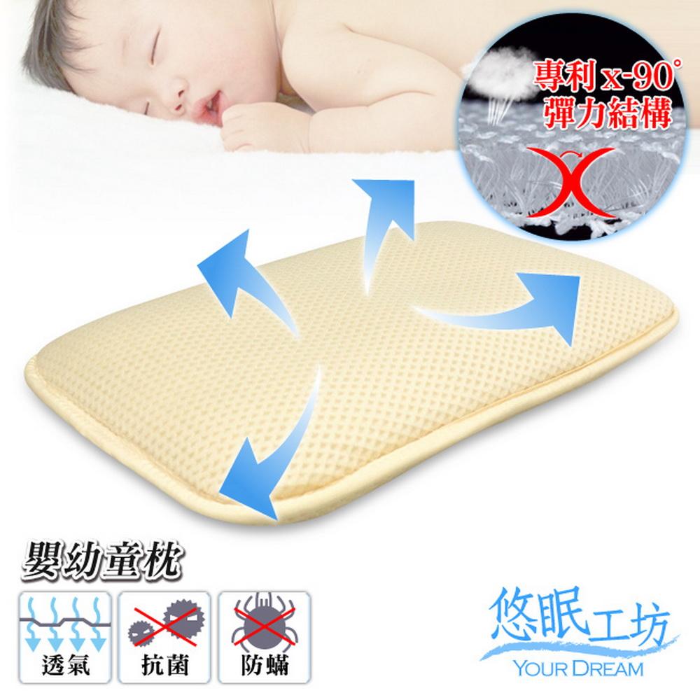 【悠眠工坊】3D蜂巢立體透氣嬰幼童枕(40X25厚6CM)(3D-BABY01)