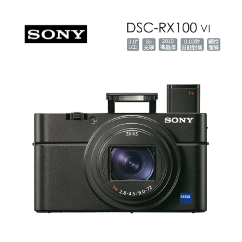 SONY DSC-RX100 M6大光圈相機 再送64G卡+專用電池+專用座充+復古皮套超值組~