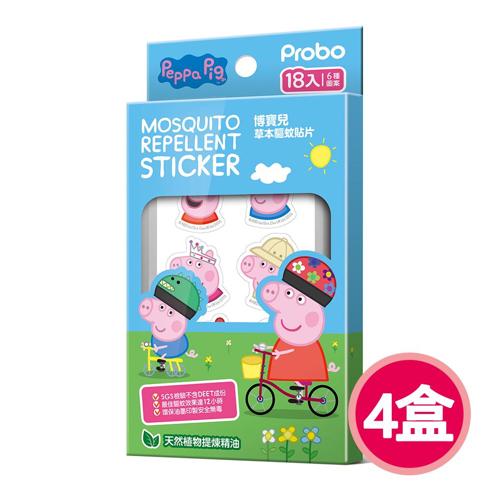 【快潔適】草本驅蚊貼片18枚X4盒-佩佩豬