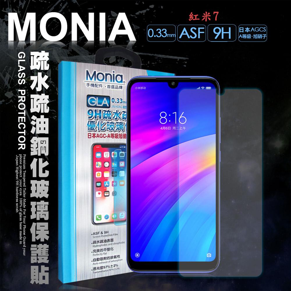 MONIA 紅米7 日本頂級疏水疏油9H鋼化玻璃膜(非滿版)