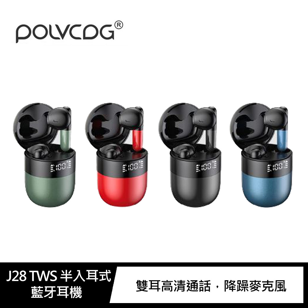 POLVCDG J28 TWS 半入耳式藍牙耳機(海軍藍)