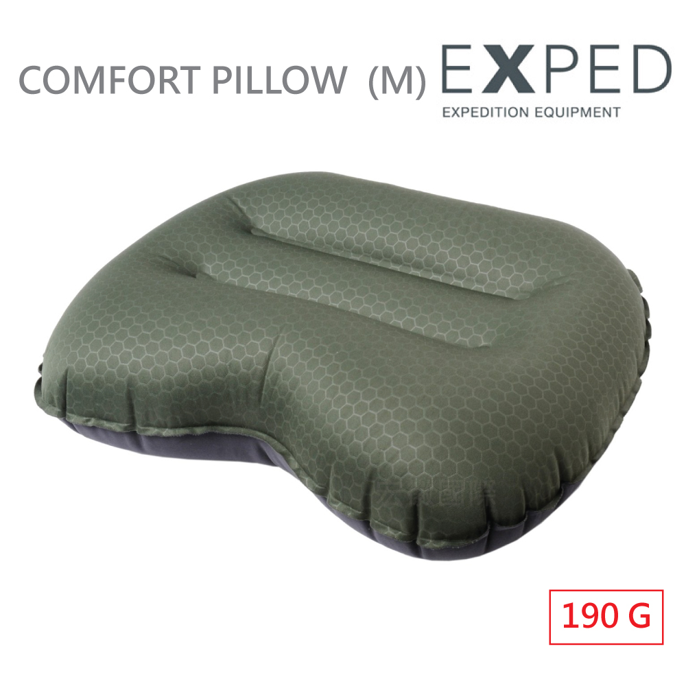 【瑞士EXPED】COMFORT PILLOW空氣枕頭(M)