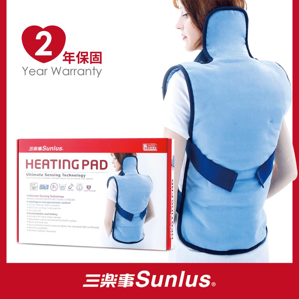 【Sunlus三樂事】LED全背式熱敷舒毛墊MHP1021 (醫療級)