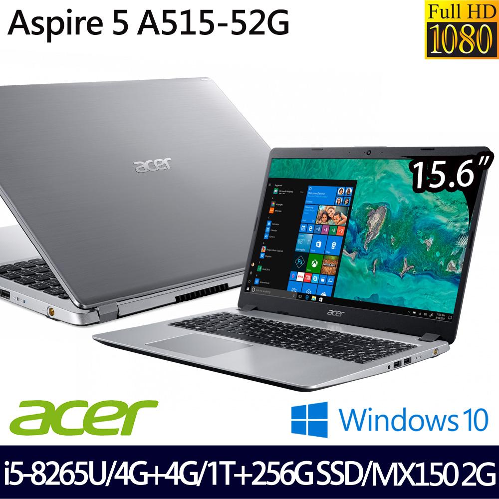 【全面升級】《Acer 宏碁》A515-52G-57ZU(15.6吋FHD/i5-8265U/4G+4G/1T+256GB SSD/MX150/兩年保)