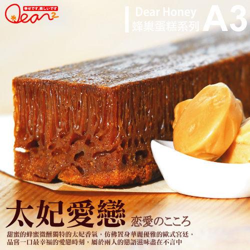《品屋》甜點小舖-A3太妃蜂巢蛋糕(2條入/盒,共2盒)