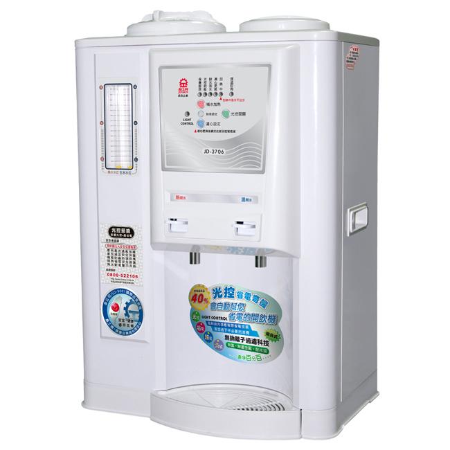 【晶工牌】光控智慧溫熱全自動開飲機 JD-3706