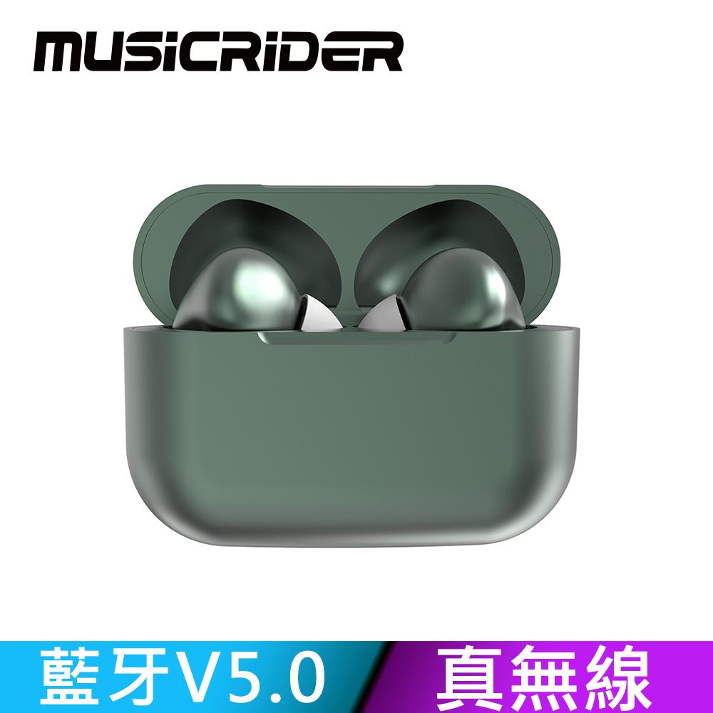MusicRIDER T13 金屬磨砂質感 藍牙5.0 無線耳機-暗夜綠