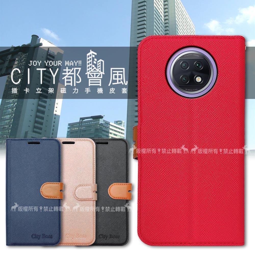 CITY都會風 紅米Redmi Note 9T 插卡立架磁力手機皮套 有吊飾孔(承諾黑)