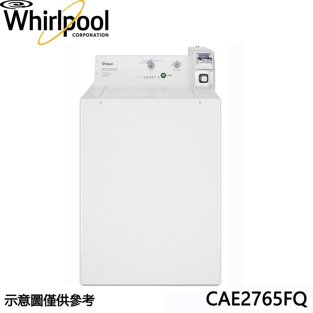 【惠而浦】9KG商用投幣式直立洗衣機 CAE2765FQ