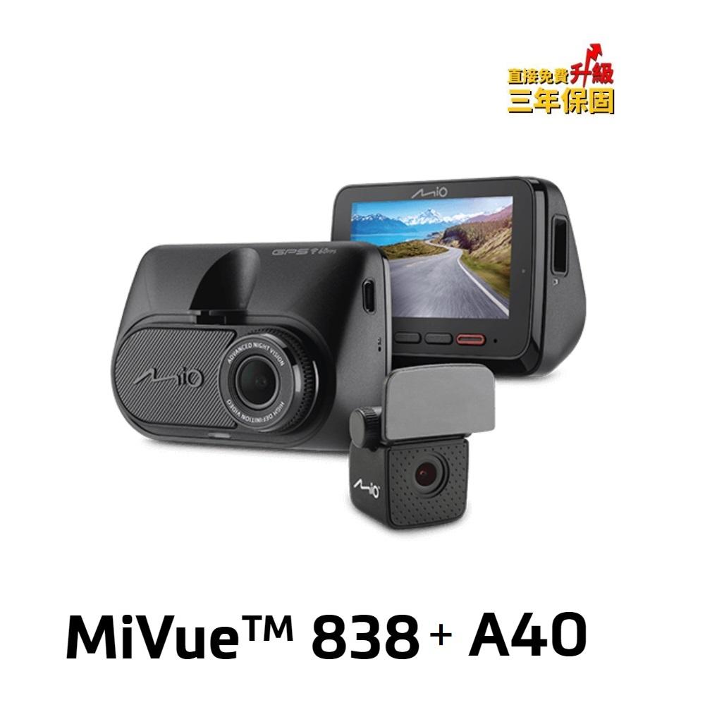Mio MiVue 838+A40 SONY Starvis感光元件WIFI區間測速行車雙鏡組(3M黏貼支架)