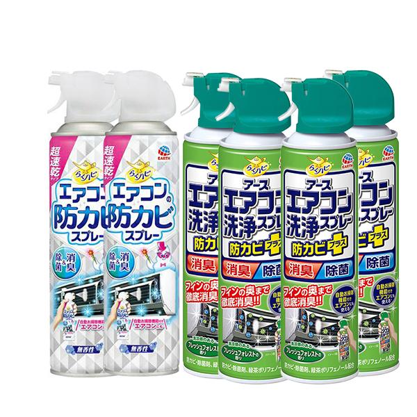 興家安速冷氣清潔雙效 六件組 (綠色洗冷氣x4+防霉除菌劑x2)