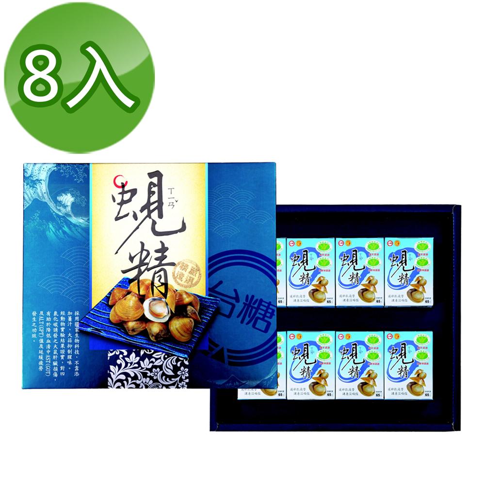 【台糖】蜆精禮盒8瓶入(8盒/組)