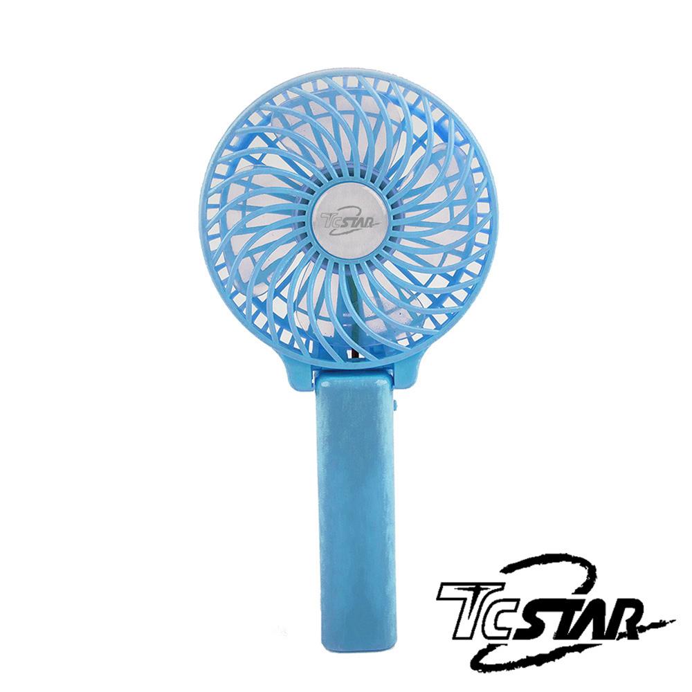 T.C.STAR 颶風大電量隨身風扇 TCF-SU011BU 藍色
