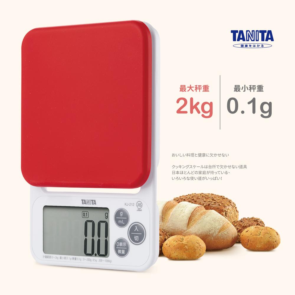 日本TANITA電子料理秤-料理教室款(0.1克~2公斤)KJ212 (公司貨)-櫻紅