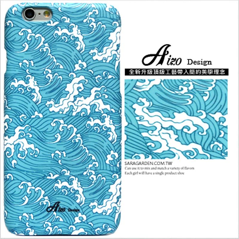 【AIZO】客製化 手機殼 ASUS 華碩 Zenfone5/5Z 6.2吋 ZE620KL ZS620KL 日本 波浪 海浪 保護殼 硬殼