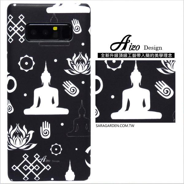 【AIZO】客製化 手機殼 Samsung 三星 Note8 保護殼 硬殼 民族風圖騰