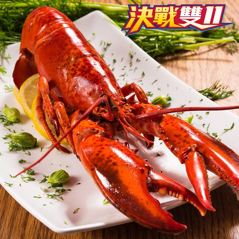 【鮮綠生活】鮮凍波士頓熟龍蝦 (共2隻)