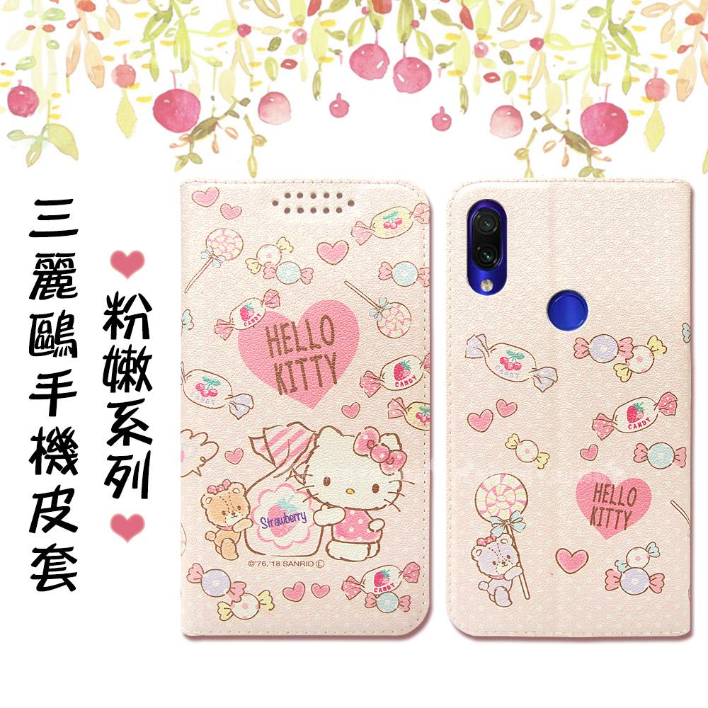 三麗鷗授權 Hello Kitty貓 紅米 Note 7 粉嫩系列彩繪磁力皮套(軟糖)