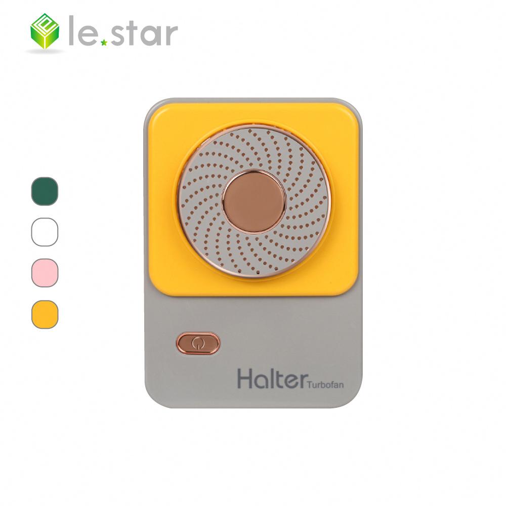 lestar Halter 掛脖、立式渦輪無葉安全風扇 黃色