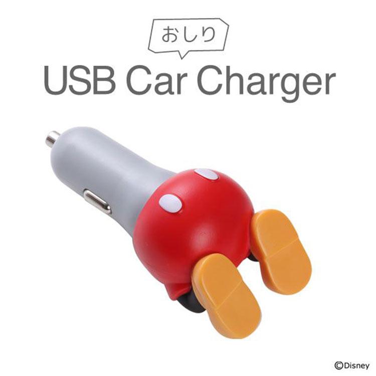 Hamee迪士尼屁屁造型USB車用充電器_米奇 手機平板充電器