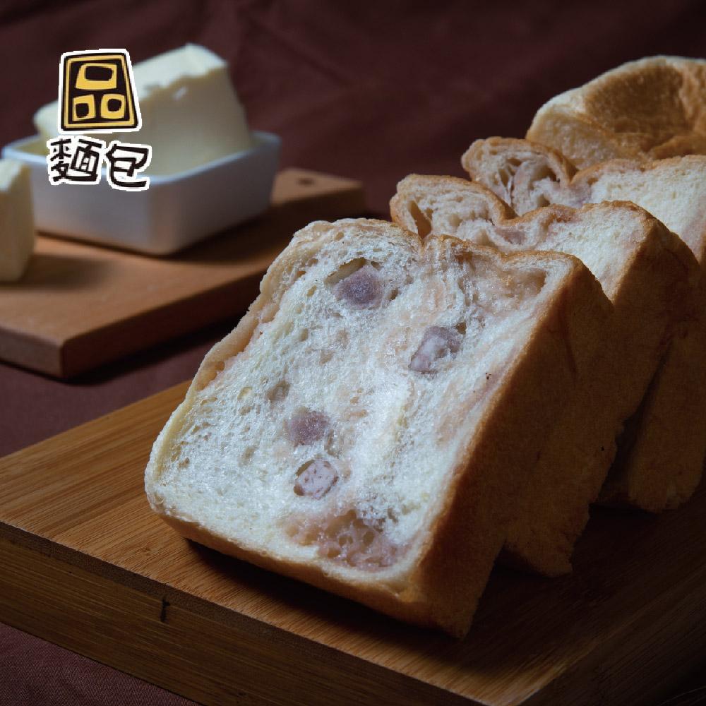 《品麵包》芋頭生吐司(505gx2條)(冷凍)