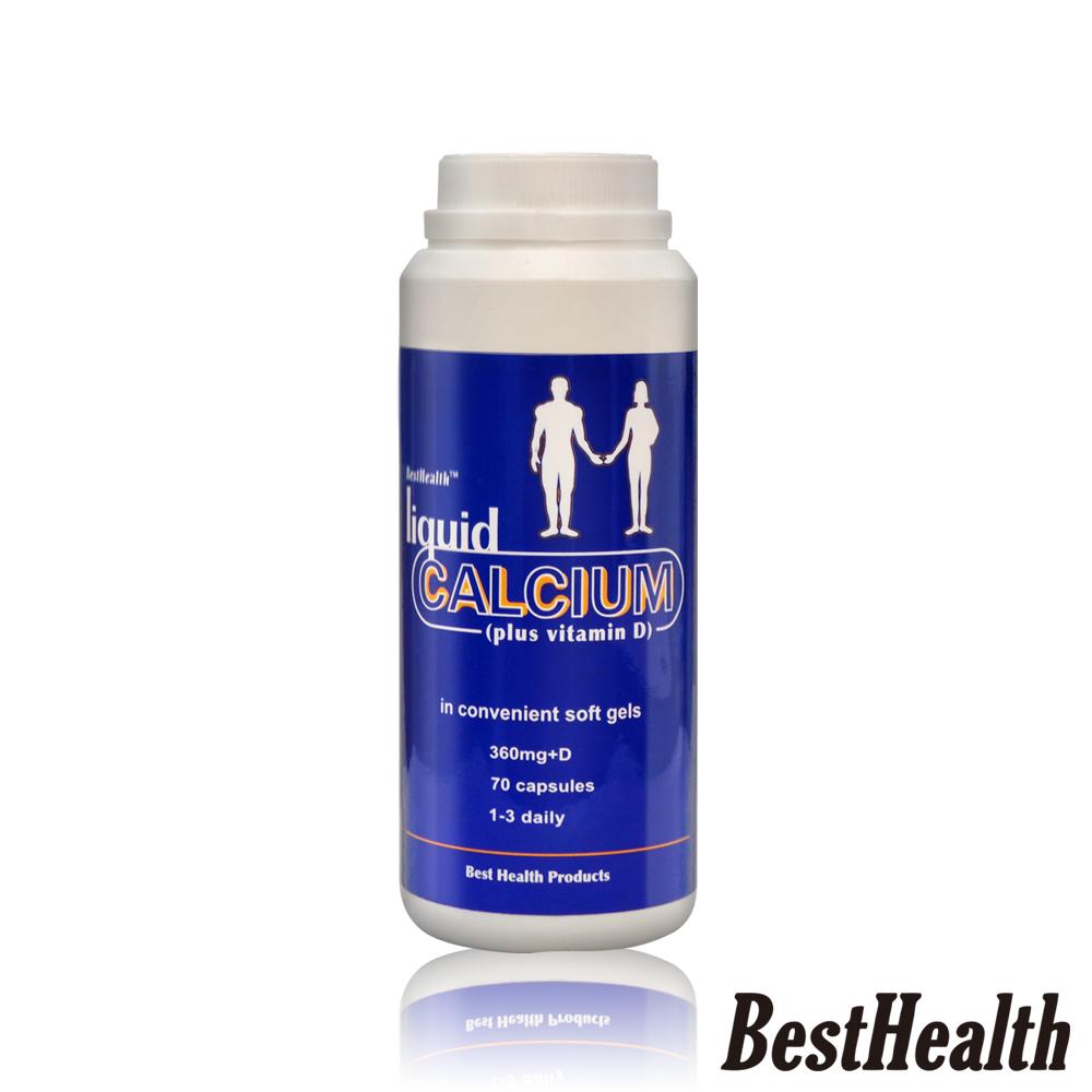 【Best Health】紐西蘭鈣+維生素D膠囊(70粒/瓶)