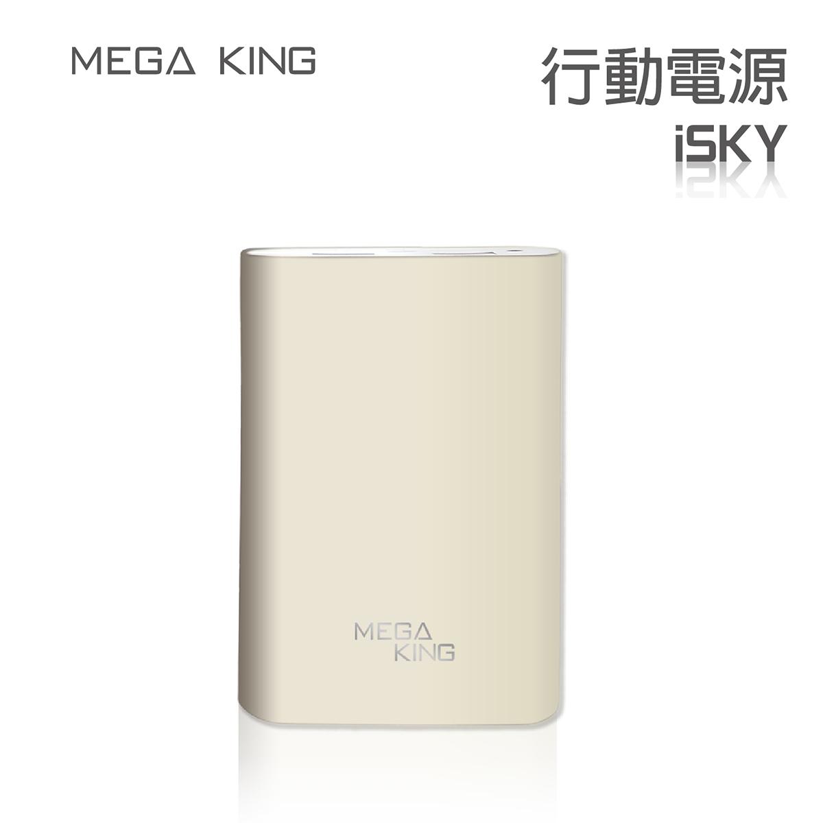 MEGA KING 隨身電源 10050 iSky 香檳鋯金(BSMI)