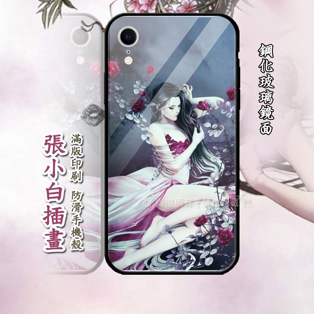 張小白正版授權 iPhone XR 6.1吋 鋼化玻璃鏡面防滑手機殼(青絲玫瑰)