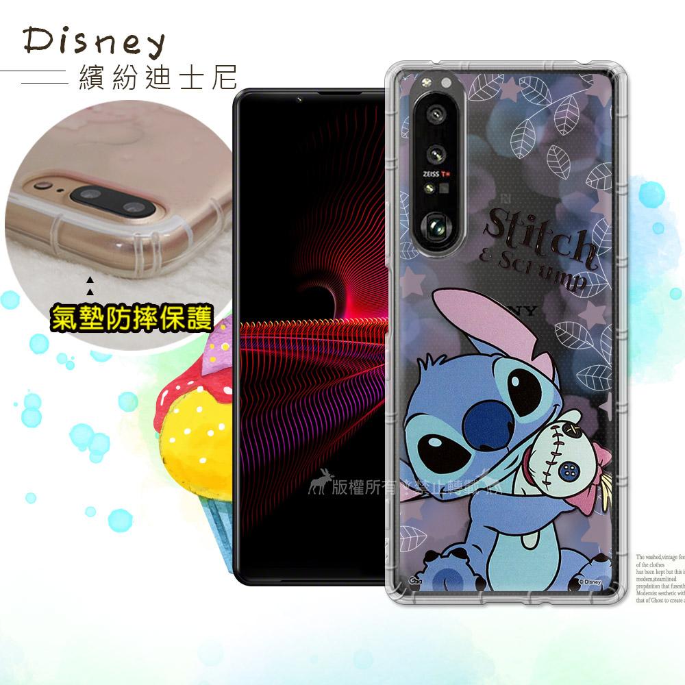 迪士尼授權正版 SONY Xperia 1 III 5G 繽紛空壓安全手機殼(史迪奇)