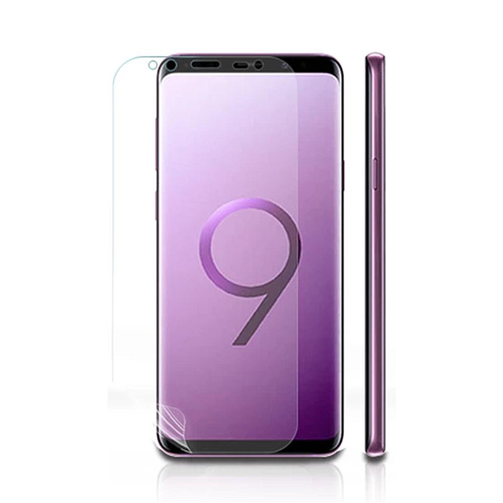 o-one SAMSUNG Galaxy S9+ 大螢膜 Pro 保護貼(霧面)