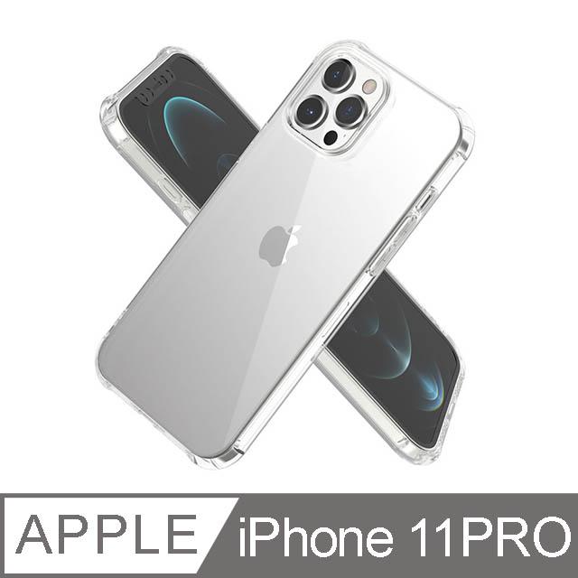 iPhone 11 Pro 5.8吋 BLAC全氣囊轉聲防摔iPhone手機殼 水晶透明