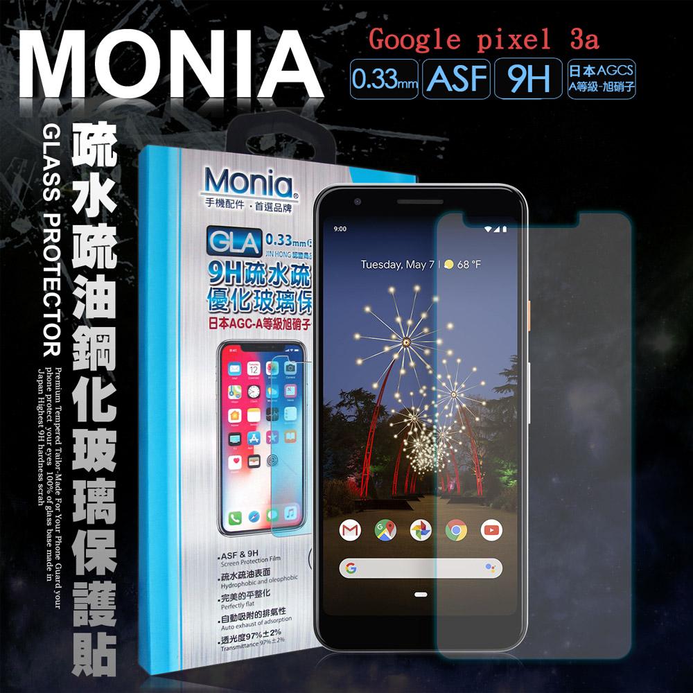 MONIA Google pixel 3a 日本頂級疏水疏油9H鋼化玻璃膜 (非滿版)