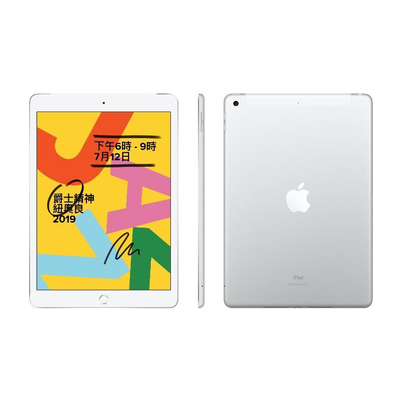 【限時下殺97折】iPad 10.2 LTE 128GB(2019)