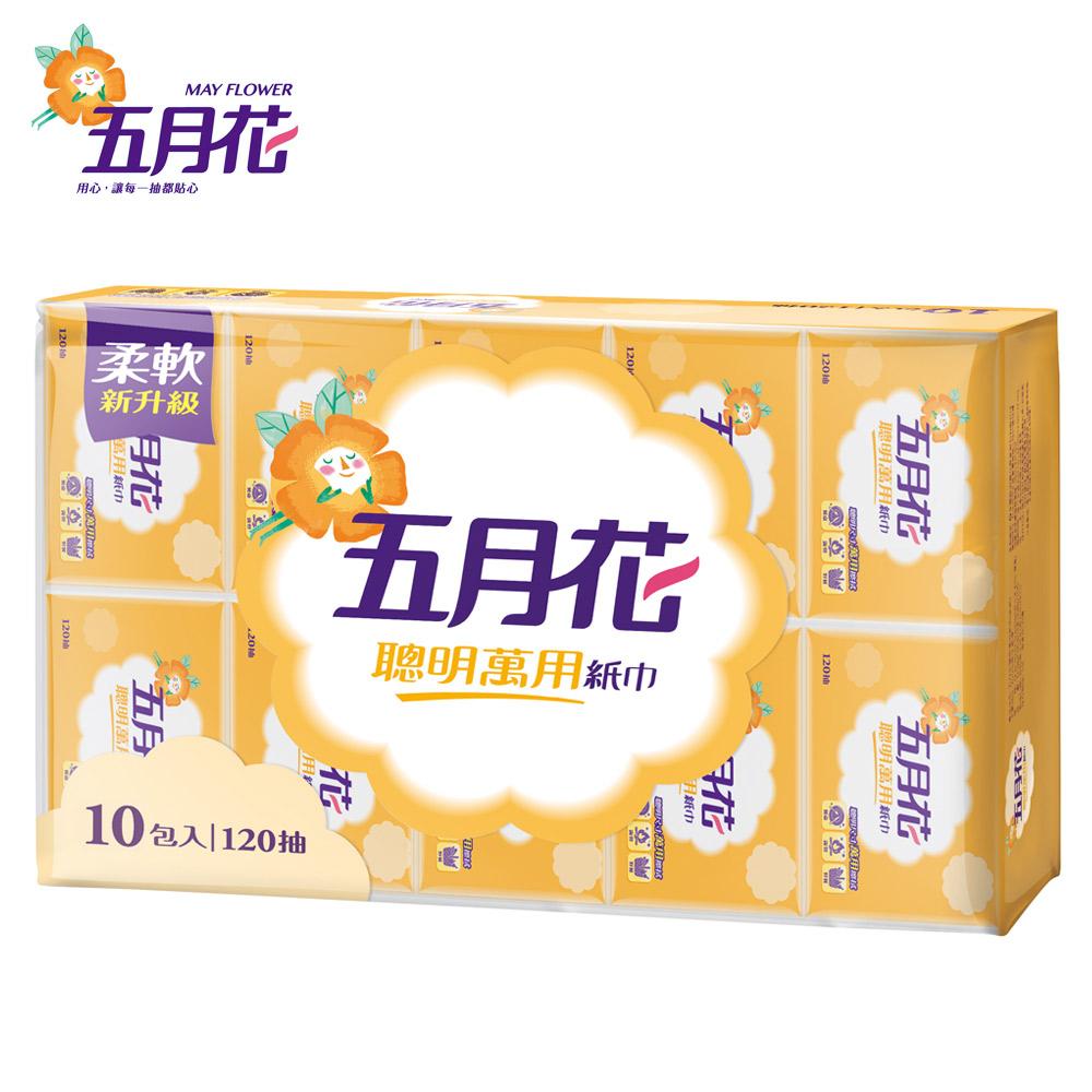 【五月花】聰明萬用紙巾120抽x10包x6袋/箱
