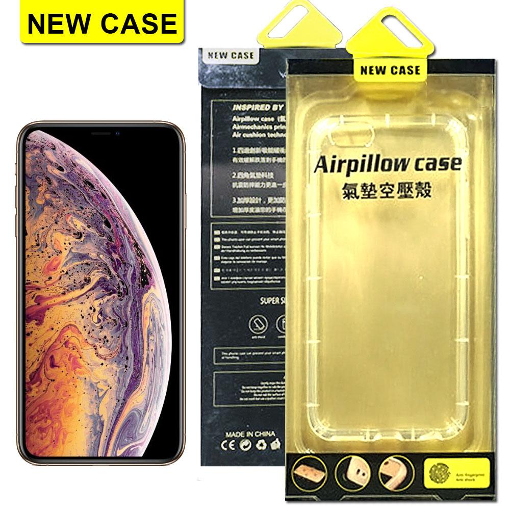 NEW CASE Apple iPhone Xs Max 氣墊空壓殼