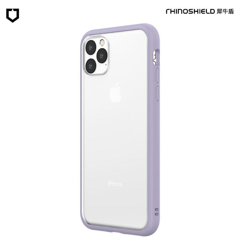 犀牛盾 MOD NX防摔背蓋手機殼 iPhone6.5(2019) 薰衣紫