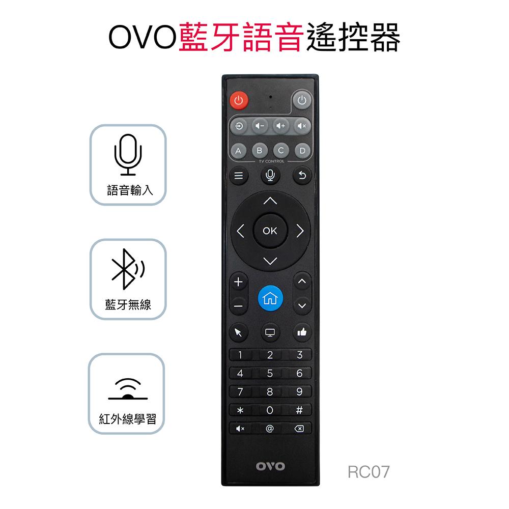 OVO 藍牙語音遙控器(RC07)