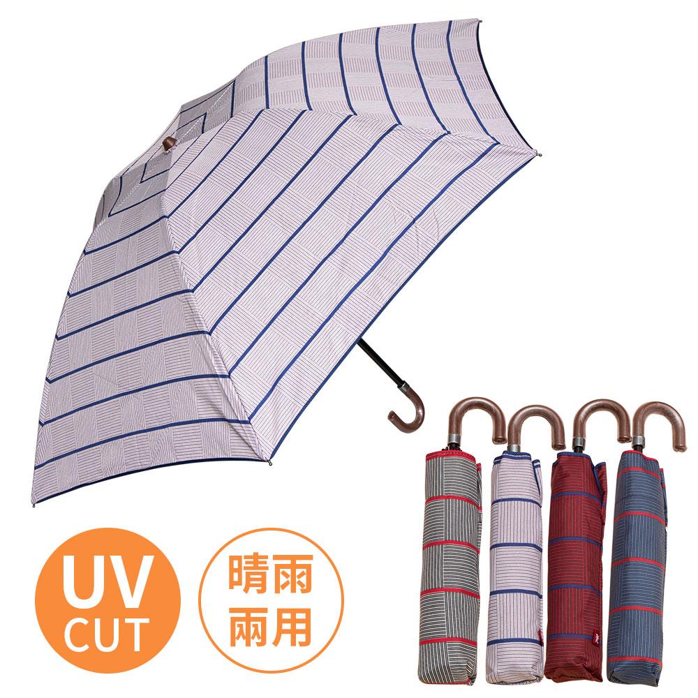 【Waterfront】日本橫直條紋摺疊傘(顏色隨機)