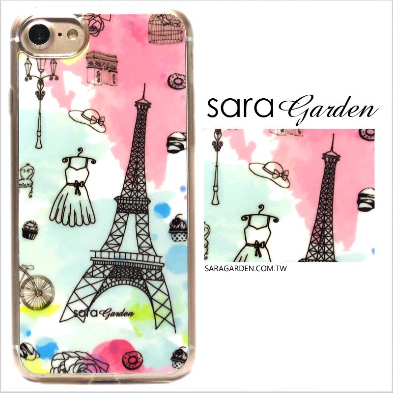 【Sara Garden】客製化 軟殼 蘋果 iPhone7 iphone8 i7 i8 4.7吋 手機殼 保護套 全包邊 漸層鐵塔